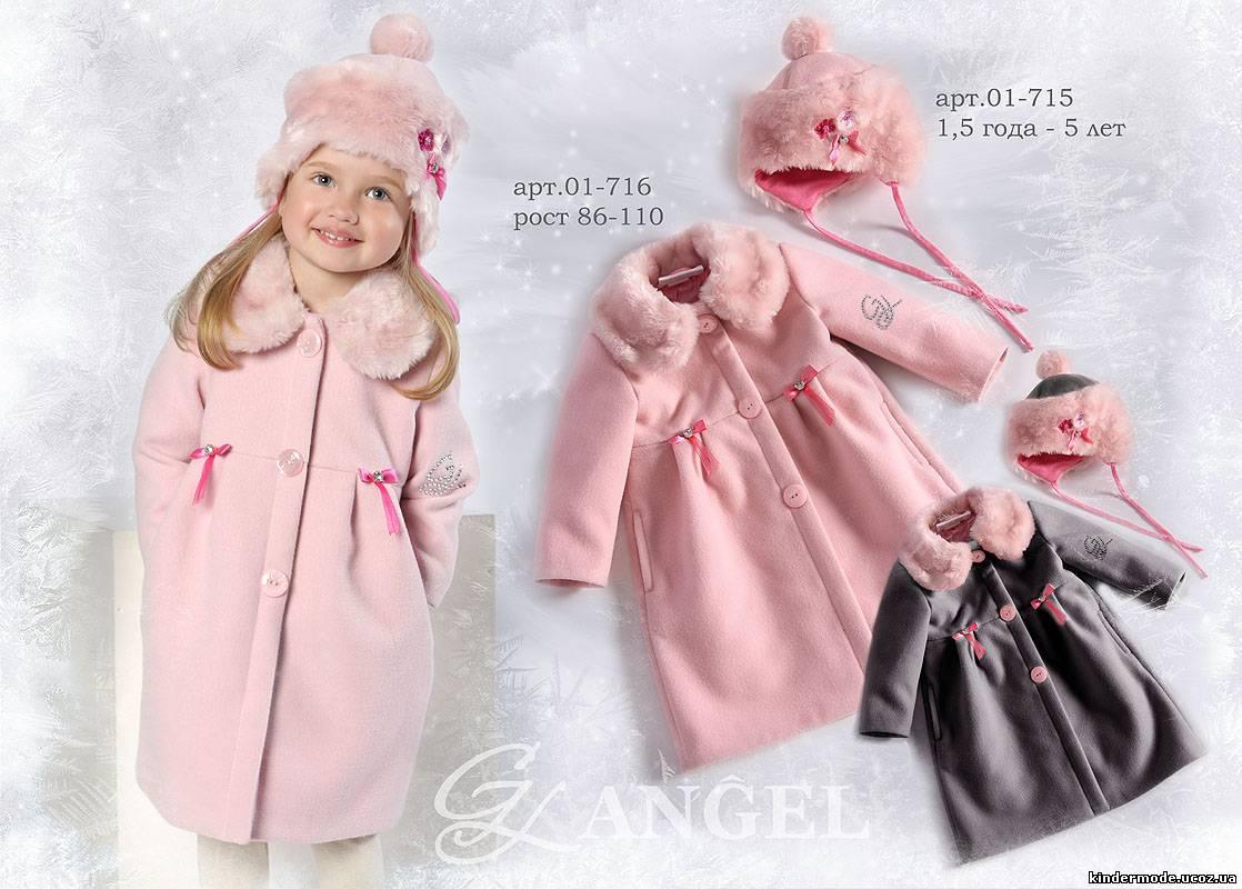 Из чего сшить пальто на девочку 142